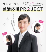 �}�g���[�W���@�A������PROJECT�n���I�I