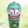 販売本数150万本突破!毛穴・キメを集中ケアする緑茶美容液クレンジング!