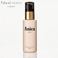 ボタニカルオイル配合でツヤと潤いのある髪に♪ヘアオイルAnica(アニカ)