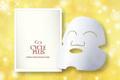 サイクルプラス / \期間限定/ 発売前マスクをプレゼント!