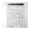 あいび / ベルリアン(by みおぽんたまるさん)