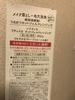 IMG_1938.JPG by ★りりめぐ★さん