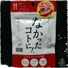 なかったコトに! / なかったコトに!ダイエットサプリ(by ☆しほりん☆さん)
