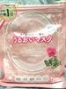 クリアターン / プリンセスヴェール スキンコンディショニング マスク うるおいマスク(by litera18さん)