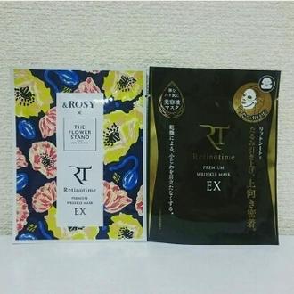 レチノタイム / プレミアムリンクルマスク EX(by pinkmakaronさん)