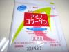 2012-09-29 11:19:01 by たかくしろさん