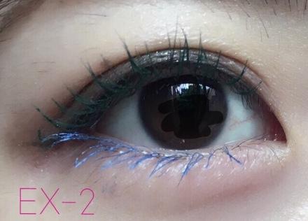 【RMK】Wカラーマスカラ EX-02