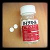 ハイチオールC / ハイチオールCホワイティア(医薬品)(by ♪ちゃび♪さん)