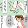 2015-05-12 14:21:06 by unihana����
