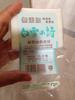 2014-08-27 07:55:39 by シウォンさん