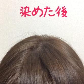 ビューティーン / メイクアップカラーの口コミ(by ユエ8369さん) -@cosme(アットコスメ)-