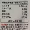 なかったコトに! / なかったコトに!ダイエットサプリ(by atamakuresonさん)