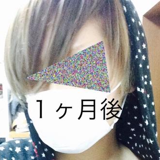 ビューティーン / メイクアップカラーの口コミ(by さささん\\☆/さん) -@cosme(アットコスメ)-