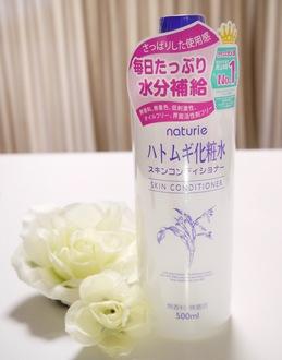 【プチプラ】大人気のハトムギ化粧水で美肌をゲットせよ♡