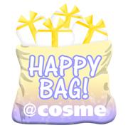 @cosme厳選★ハッピーバッグ