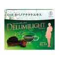 美容と健康のためのサプリメント『デルミライト』 / エポラーシェ