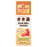 きき湯 食塩炭酸湯