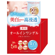 Nature Conc藥用深層保濕凝膠 / Naris Up Cosmetics