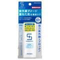 薬用サンプロテクト EX(顔・からだ用) / サンメディックUV