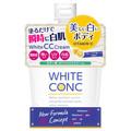 美しい白いボディセット / ホワイトコンク