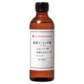 【新商品】原液を混ぜて作ったふき取り化粧水 / TUNEMAKERS(チューンメーカーズ)