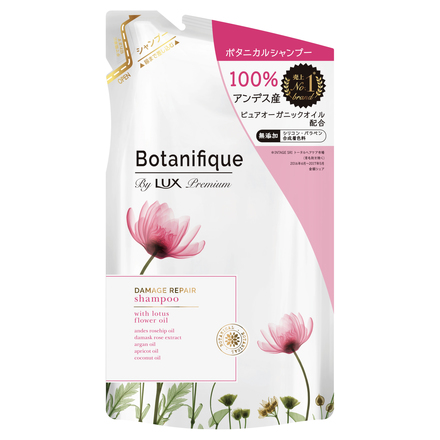 Botanifique By LUX Premium 草本損傷修護洗髮精/護髮乳 / LUX | 麗仕