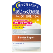 晚安面膜 / Barrier Repair