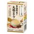 永谷園 / くらしの和漢 香味野菜と丸鶏のスープ