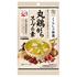 永谷園 / くらしの和漢 丸鶏がらスープの素