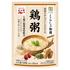 永谷園 / くらしの和漢 鶏粥