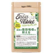 Easy Tablet TERMINALIA