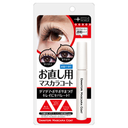 DAMATORI MASCARA COAT
