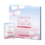 斉藤由貴さん、羽野晶紀さん愛用のコラーゲンサプリ♪天使のララ お試しセット