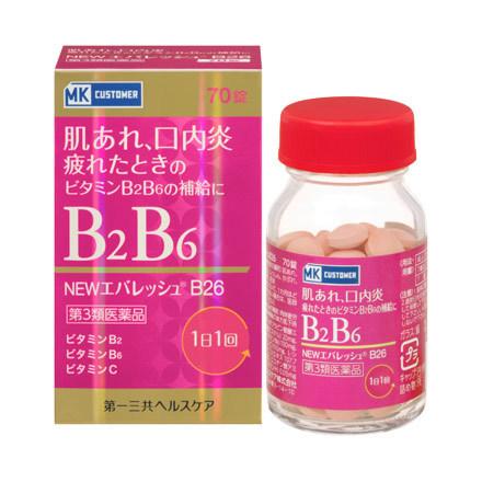 「MK ビタミンB2B6」の画像検索結果