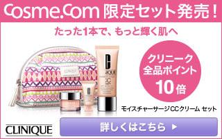 cosme.com����Z�b�g�����I