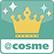 @cosme 公式アプリ