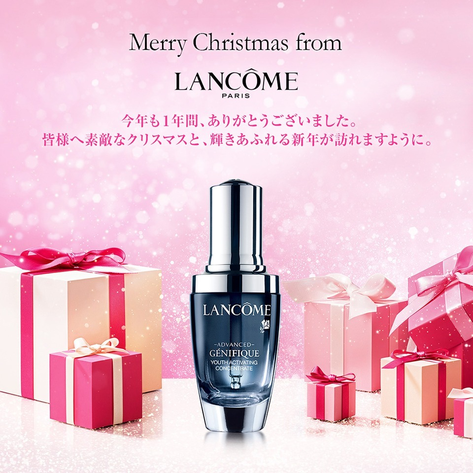 Merry Christmas from LANCOME