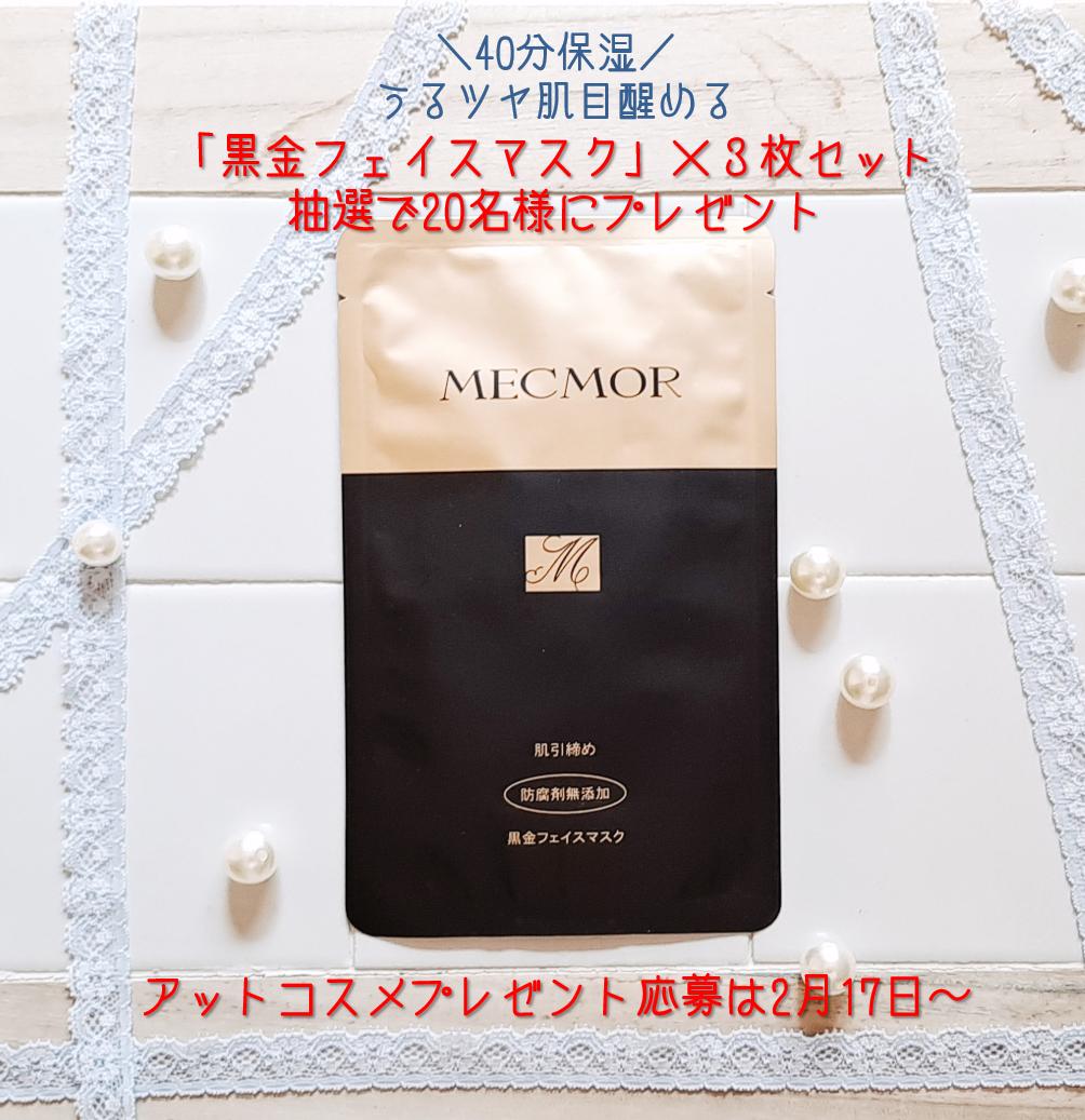【告知】プレゼント無料応募2月17日~