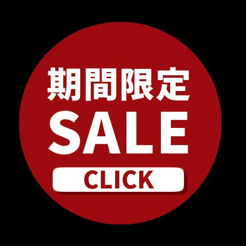 【衝撃のMAX6000円OFF】虫歯予防の音波電動歯ブラシが44%OFF|Areti