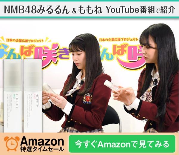 Amazonセールで注文殺到中!¥1,403→¥1,203 送料無料!!