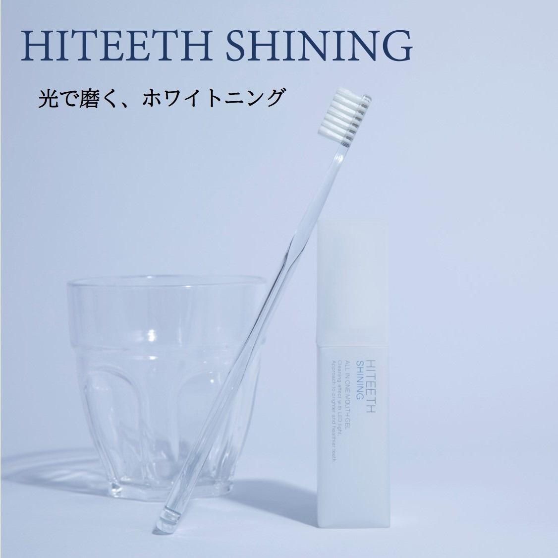 HITEETH SHININGが紹介されました!