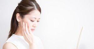 ブログ更新のお知らせ「乾燥による「肌荒れ」でお悩みの方/実はからだの不調と関係があるかも…」