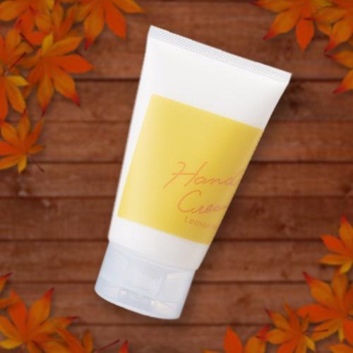 秋冬期間限定☆レモンハチミツ ハンドクリームの口コミをご紹介!