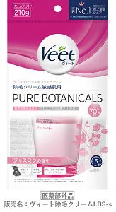 【Veet】ピュア ボタニカルズ除毛クリーム 敏感肌用』≪現品≫を5名様にプレゼント