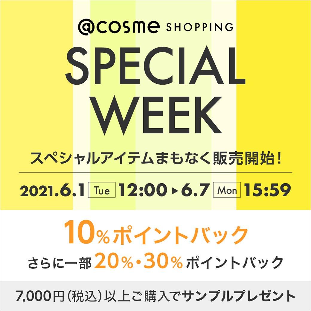 6/1開催「SPECIAL WEEK」はミシャのこれ買い!