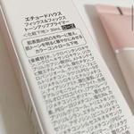 8624319 by MamiyaSuzuka さん