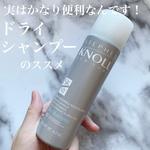 9109493 by コロンぽっぷ さん