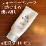 9190253 by コロンぽっぷ さん