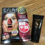 7417950 by ○あちゅん○ さん