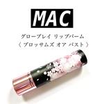 9038866 by ___marumaru___ さん